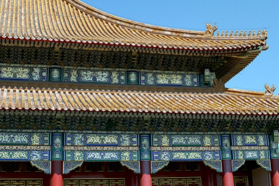April Challenge: From Places Abroad - China
